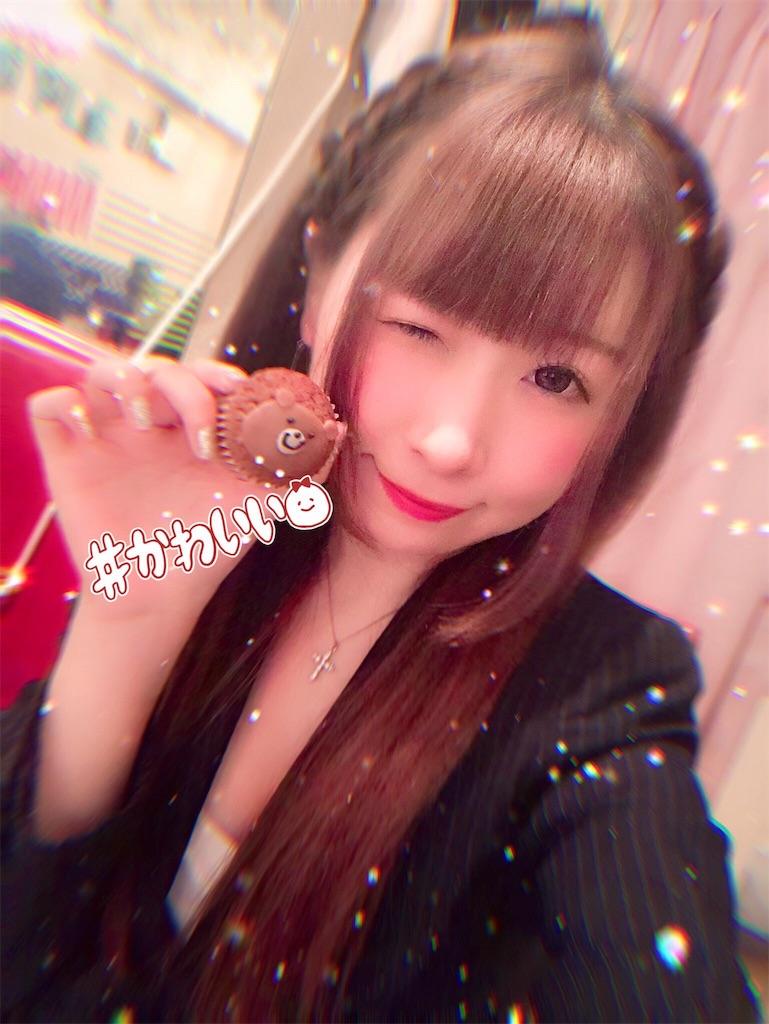f:id:yukanyohu:20190430164447j:image