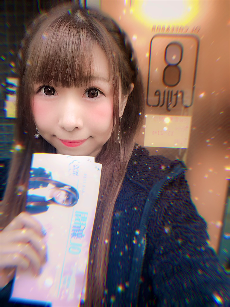 f:id:yukanyohu:20190430164641p:image