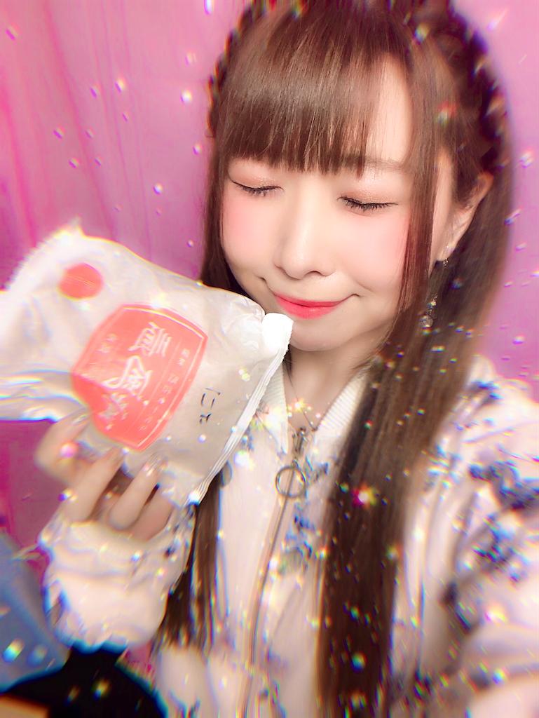 f:id:yukanyohu:20190430164729p:image