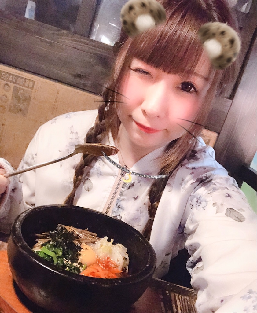 f:id:yukanyohu:20190430164916j:image