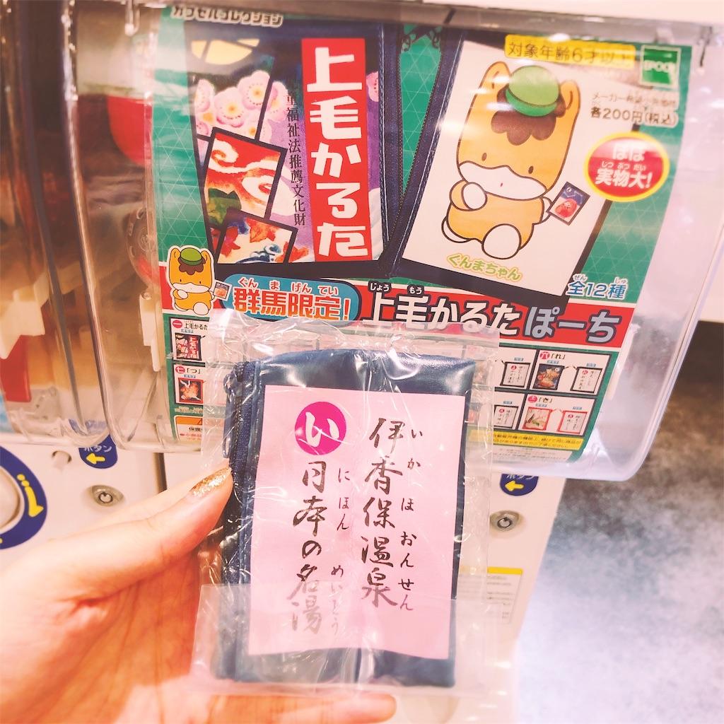 f:id:yukanyohu:20190501105816j:image