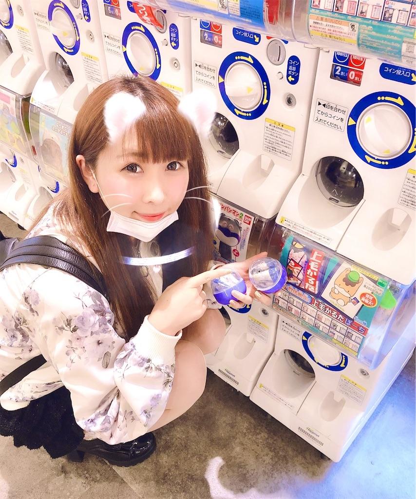 f:id:yukanyohu:20190501110044j:image