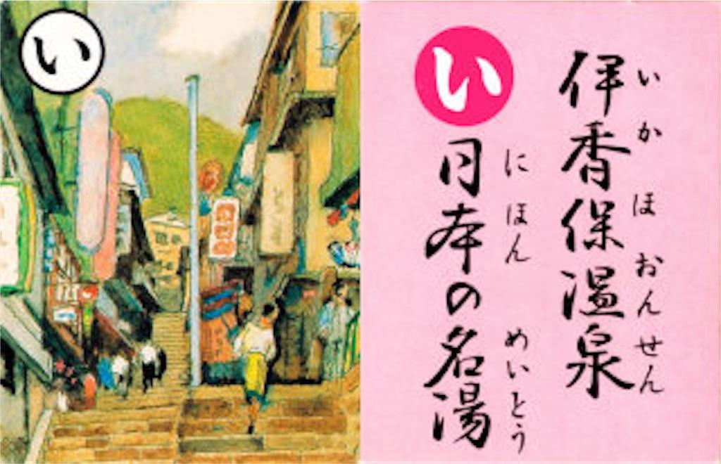f:id:yukanyohu:20190501110154j:image