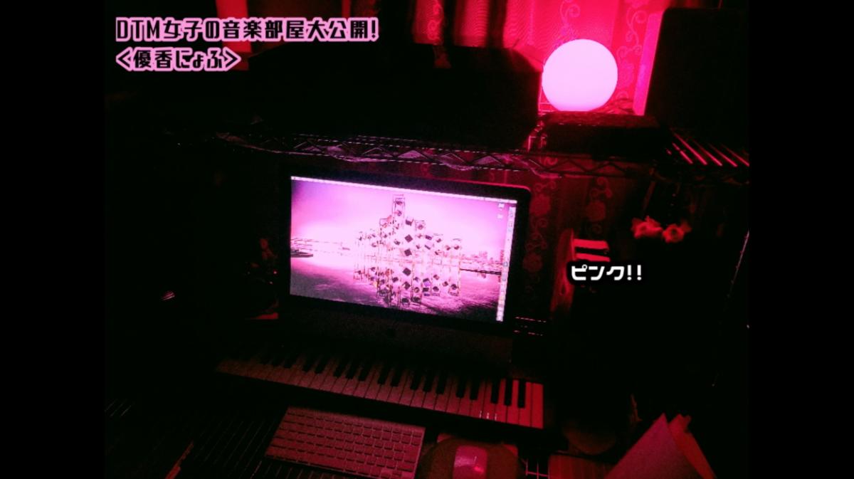 f:id:yukanyohu:20190502032057p:plain