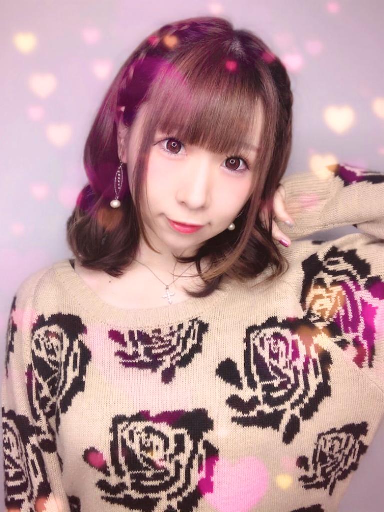 f:id:yukanyohu:20190503212436p:image