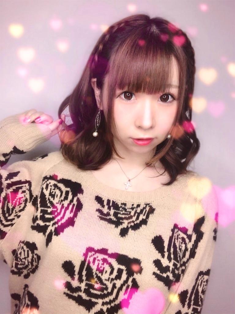 f:id:yukanyohu:20190503212442j:image