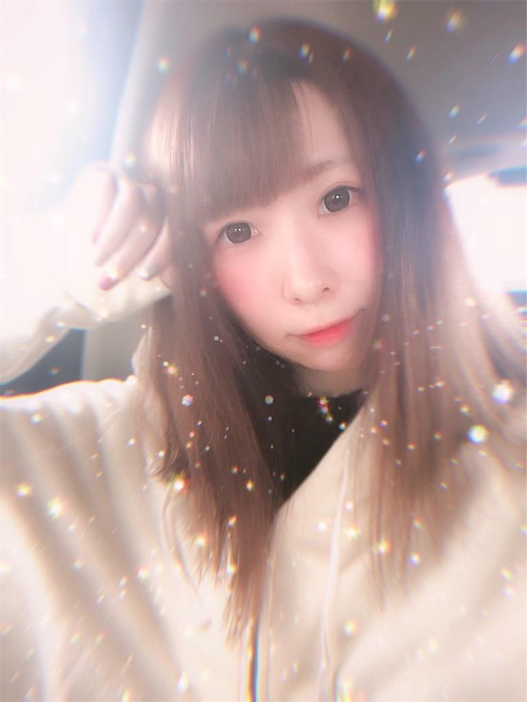 f:id:yukanyohu:20190503212950j:image