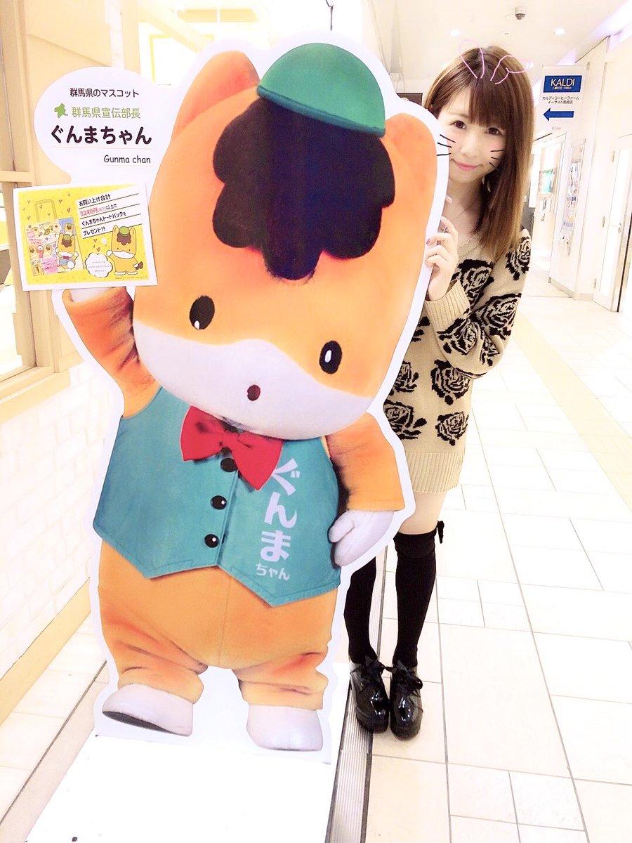 f:id:yukanyohu:20190508213811j:plain