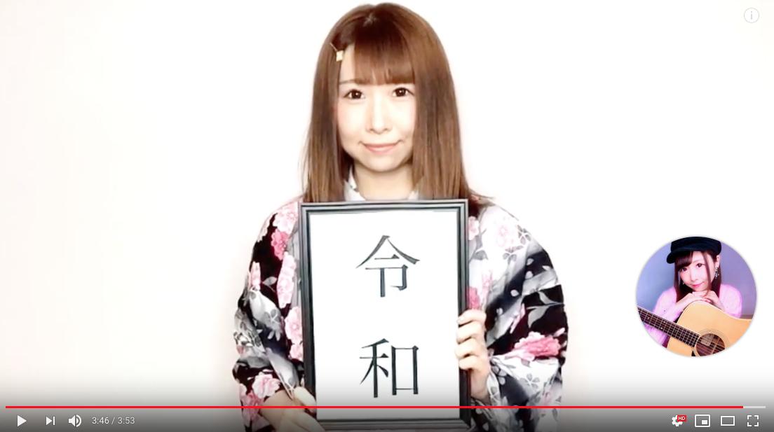 f:id:yukanyohu:20190516003028p:plain