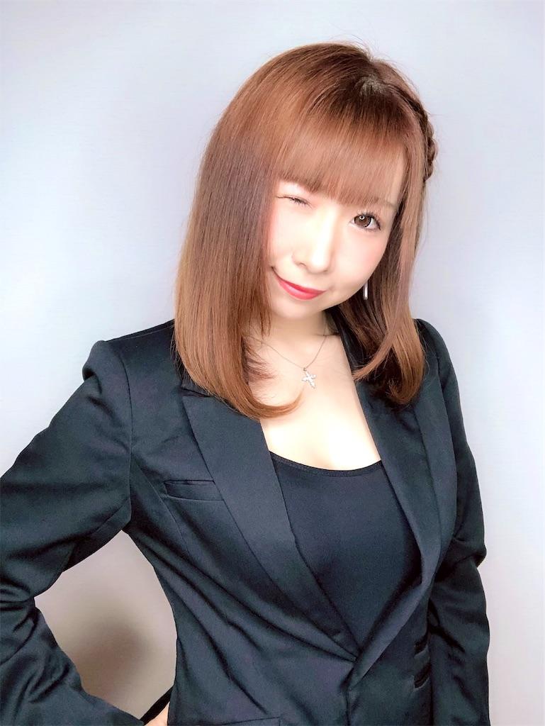 f:id:yukanyohu:20190517172609j:image