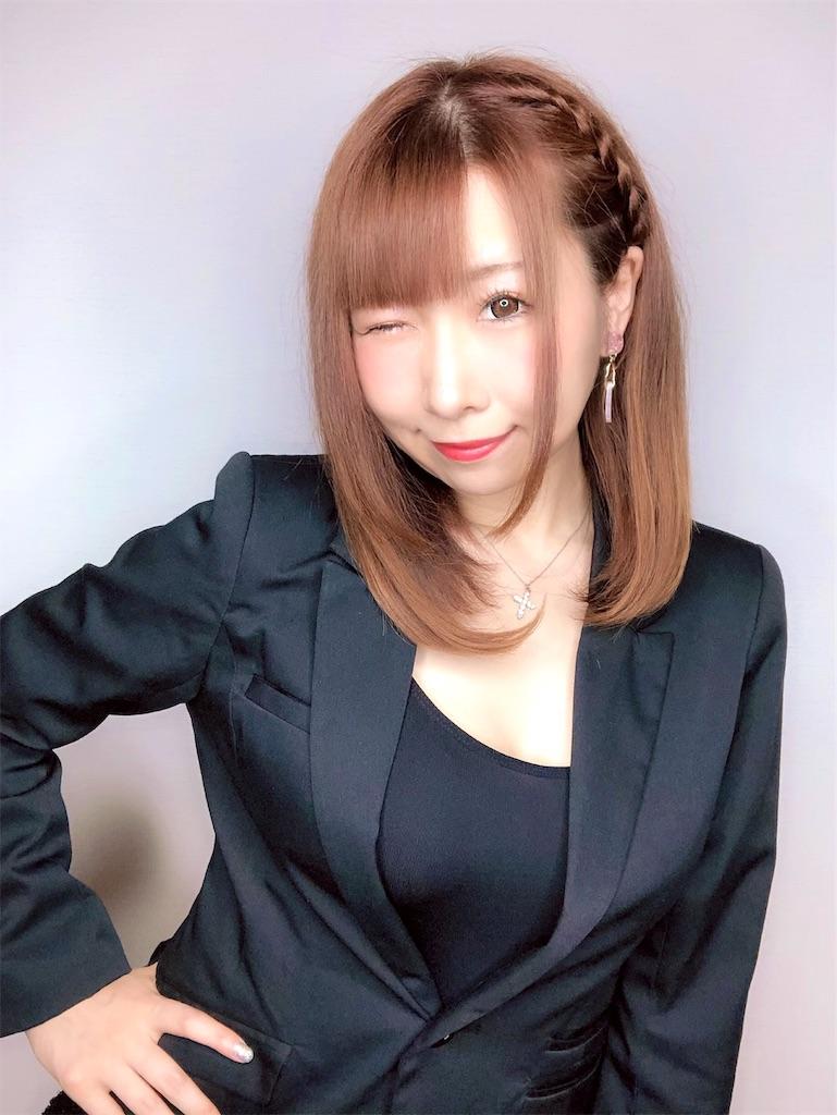f:id:yukanyohu:20190517172619j:image