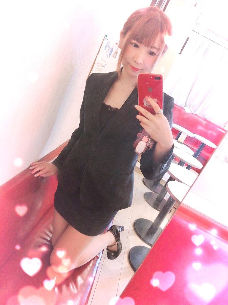 f:id:yukanyohu:20190517172742j:image