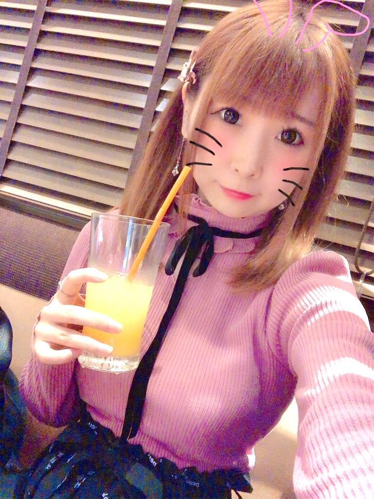 f:id:yukanyohu:20190524143356j:plain