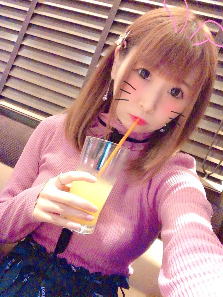 f:id:yukanyohu:20190524143428j:plain