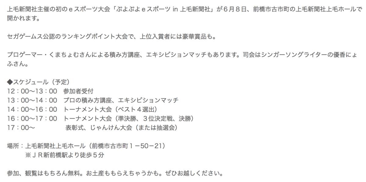 f:id:yukanyohu:20190524225732p:plain