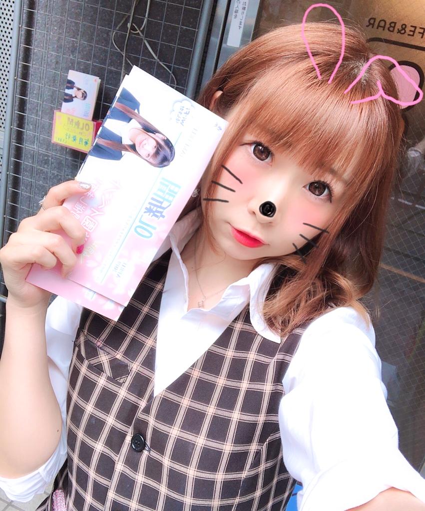 f:id:yukanyohu:20190527002929p:image