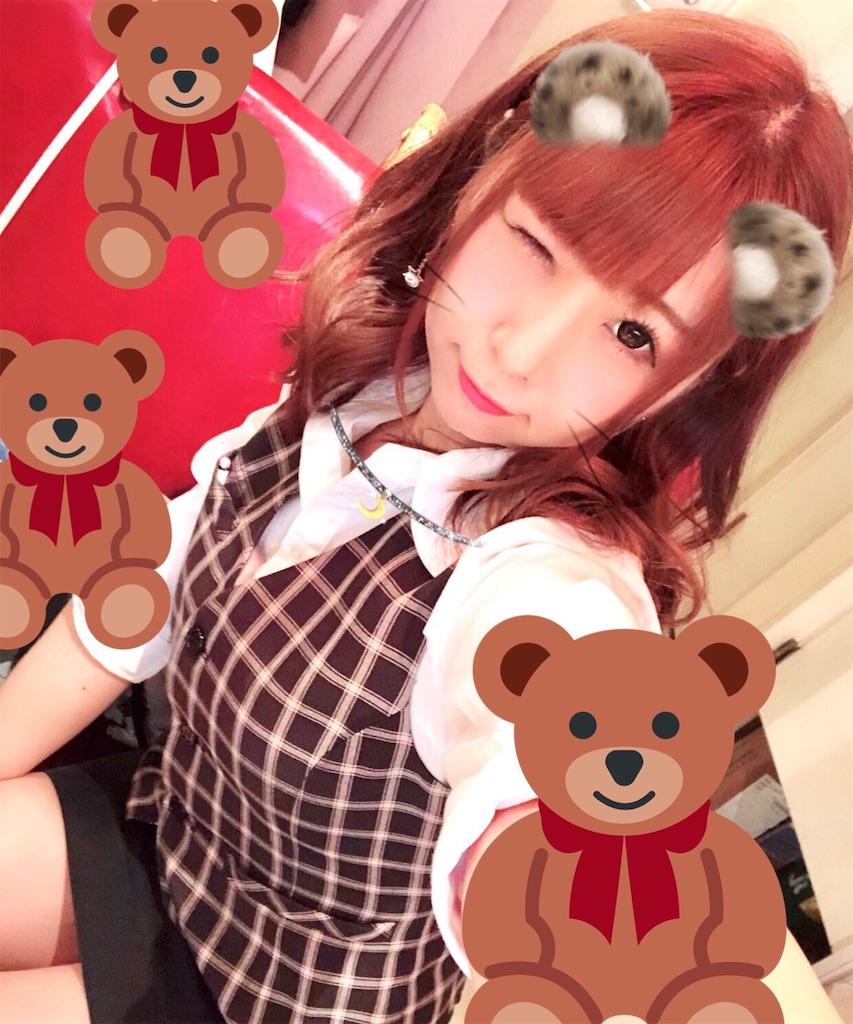f:id:yukanyohu:20190527003003j:image