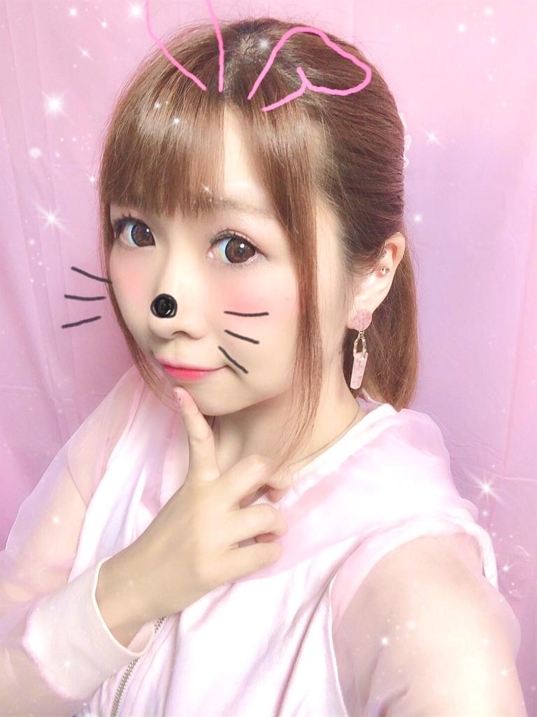 f:id:yukanyohu:20190602160831j:image