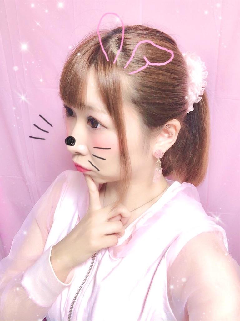 f:id:yukanyohu:20190602160835j:image