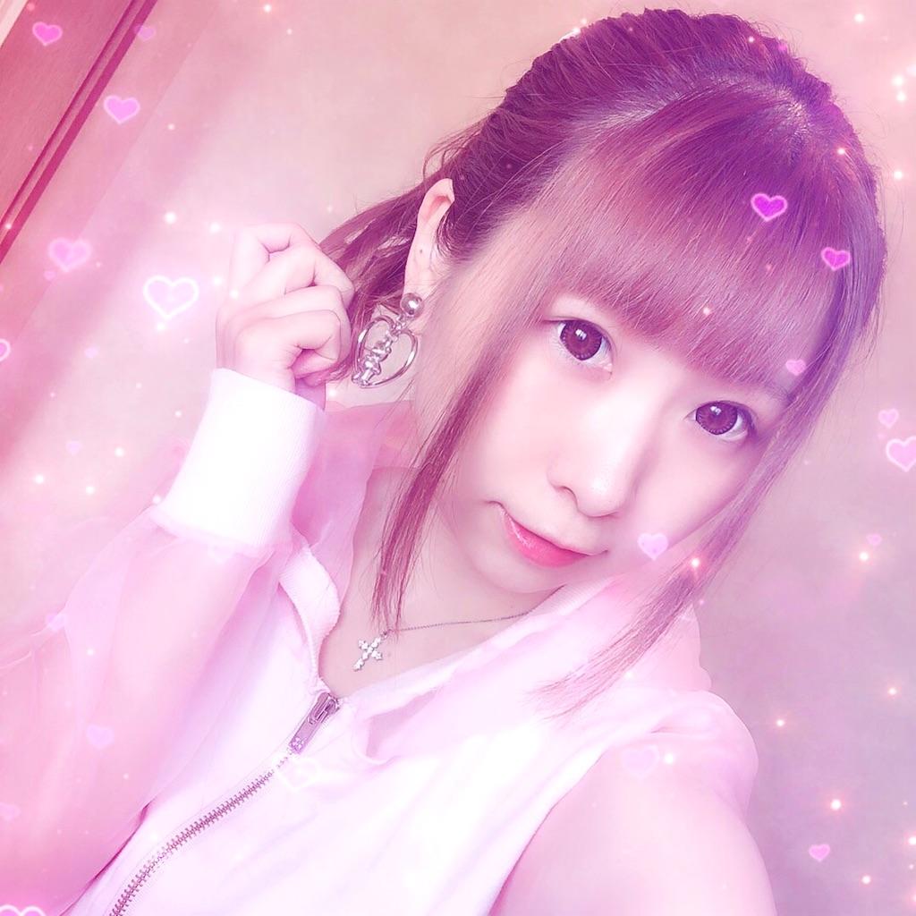 f:id:yukanyohu:20190602160957j:image
