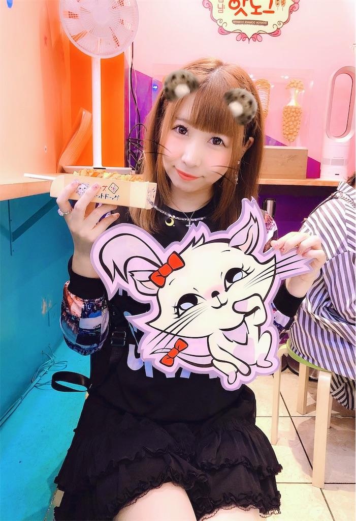f:id:yukanyohu:20190604002433j:image