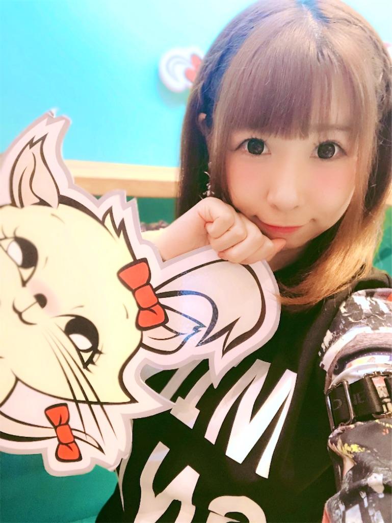 f:id:yukanyohu:20190604002612j:image