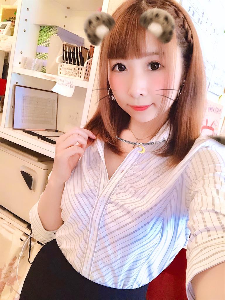 f:id:yukanyohu:20190604003213p:image