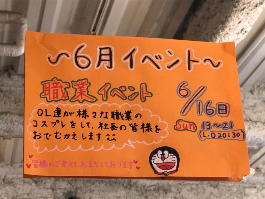 f:id:yukanyohu:20190604003220j:image
