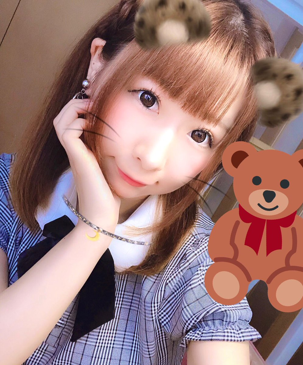 f:id:yukanyohu:20190604191021j:plain