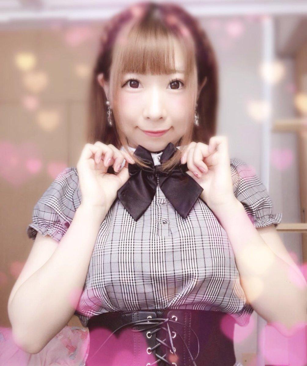 f:id:yukanyohu:20190604191025j:plain