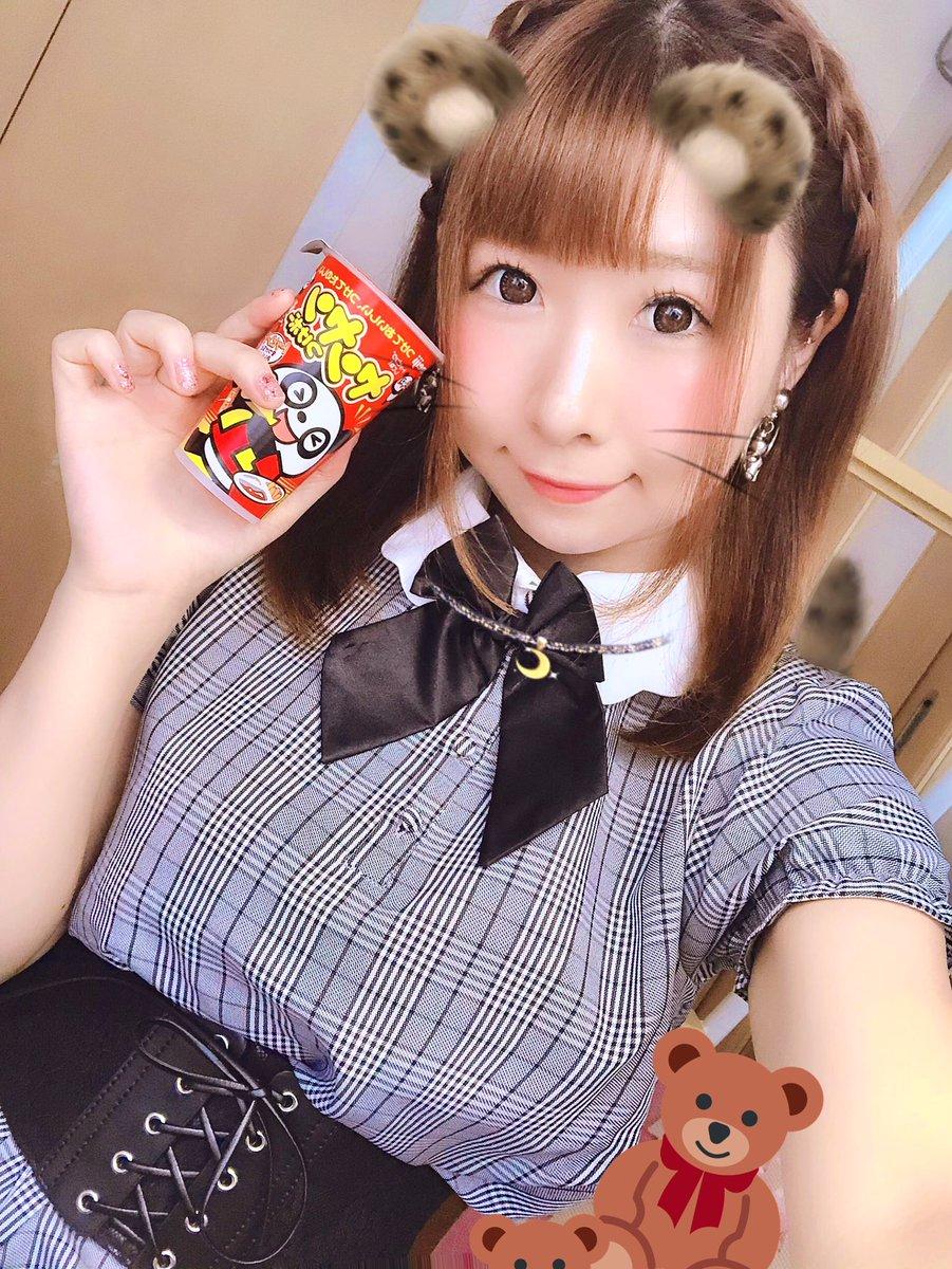 f:id:yukanyohu:20190604191032j:plain