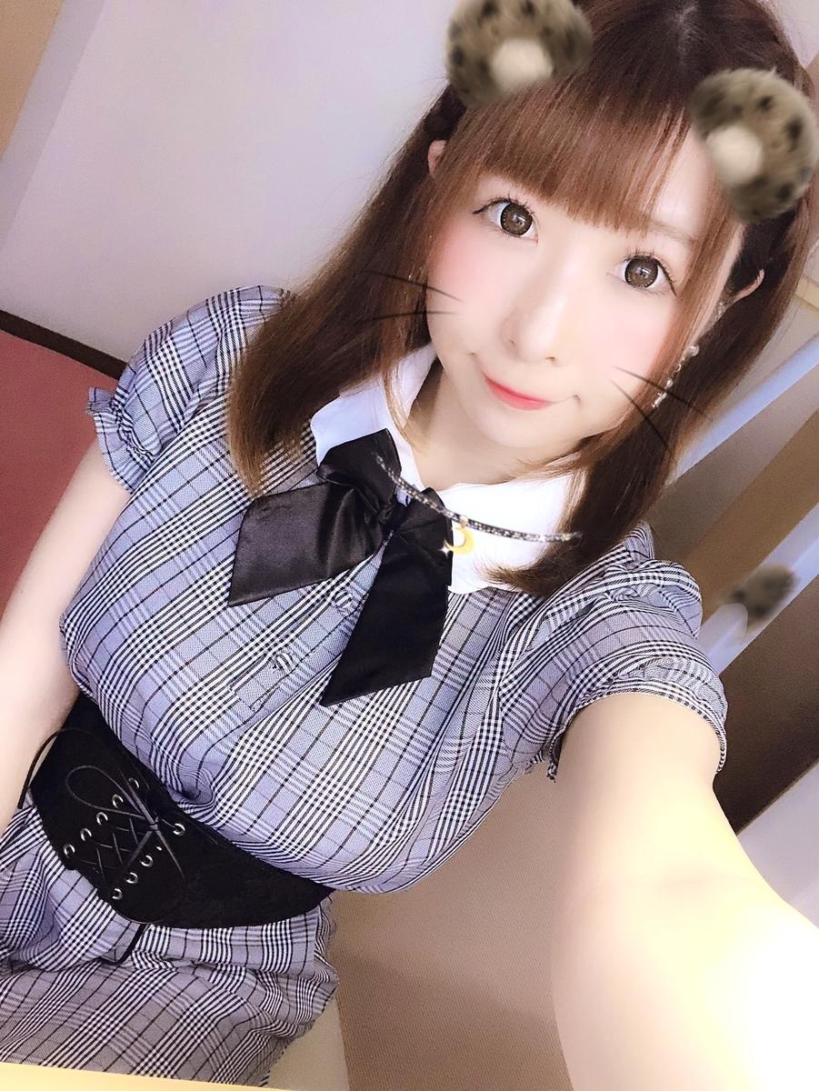 f:id:yukanyohu:20190604202440j:plain