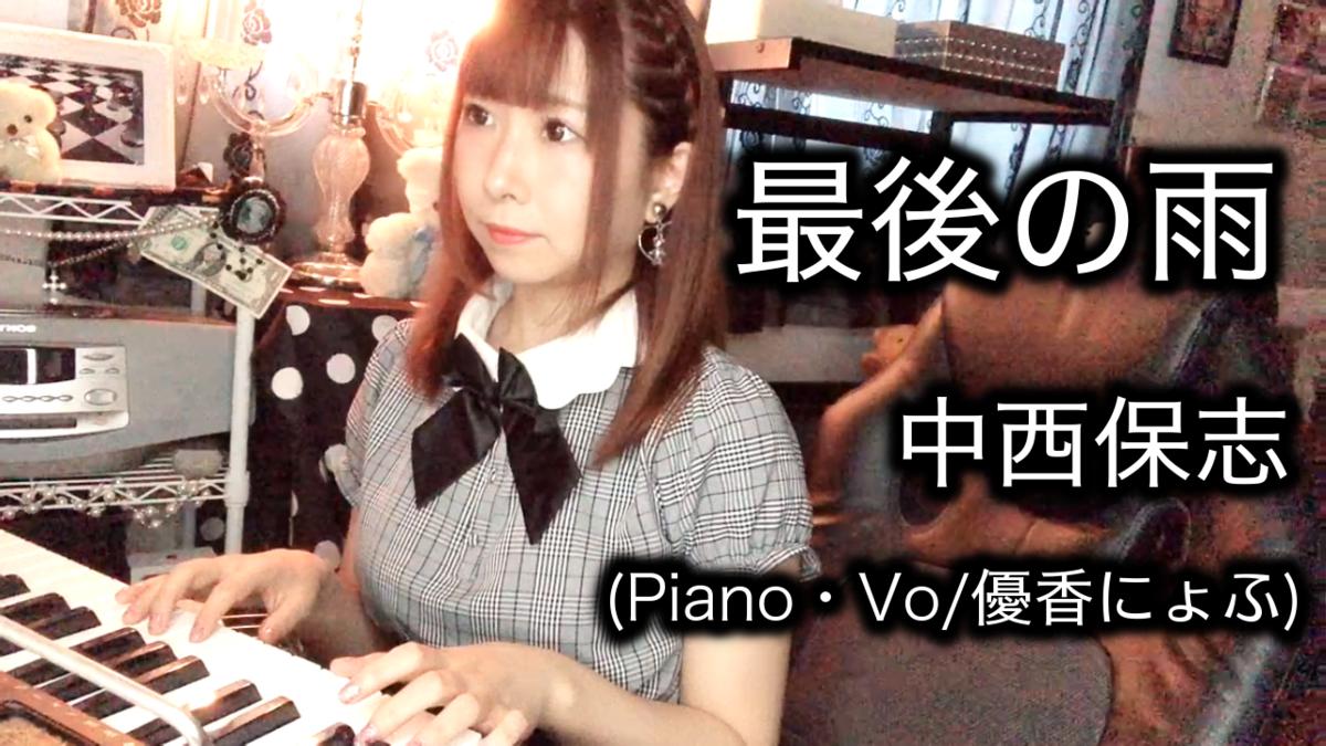 f:id:yukanyohu:20190607150536p:plain