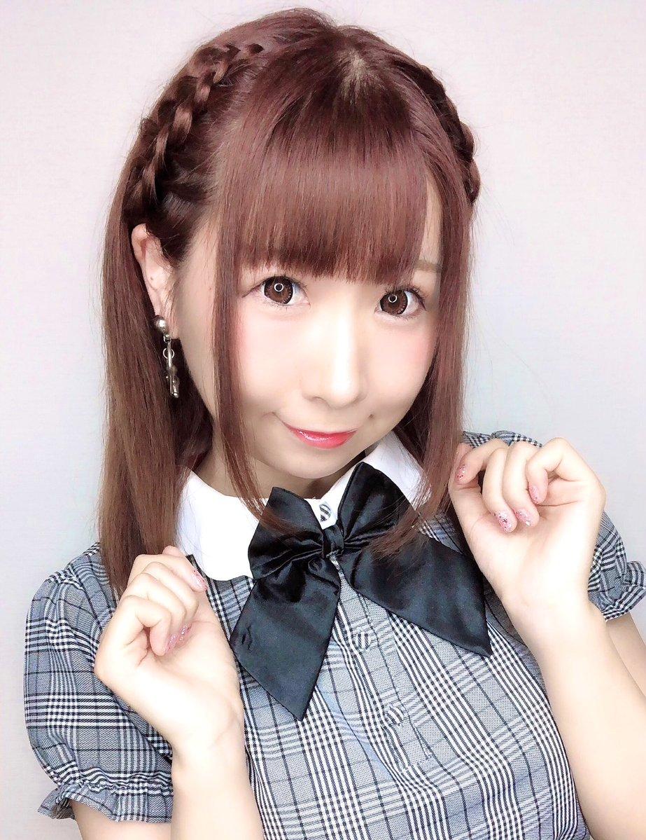 f:id:yukanyohu:20190607150937j:plain
