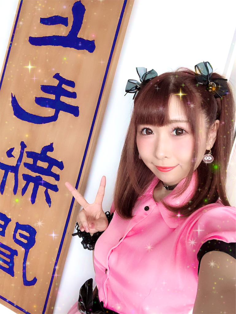 f:id:yukanyohu:20190608222541p:image