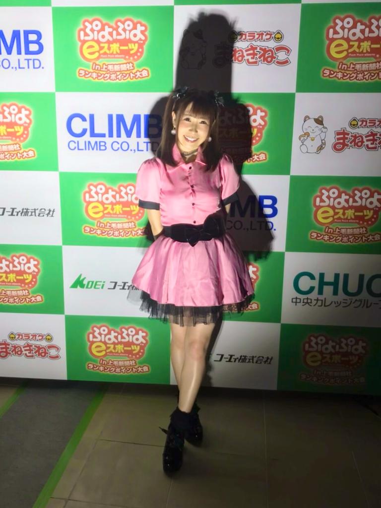 f:id:yukanyohu:20190608222817p:image