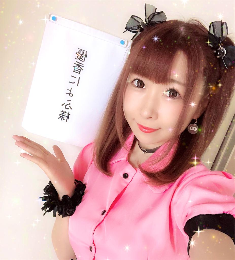 f:id:yukanyohu:20190608224213p:image