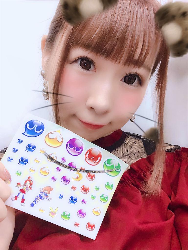 f:id:yukanyohu:20190610020637p:image