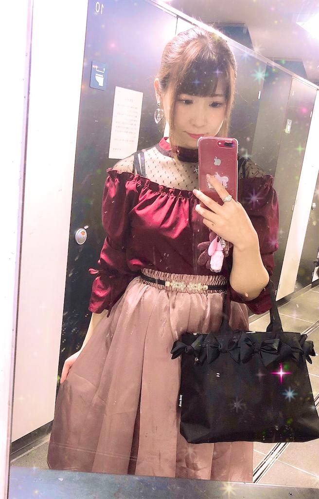 f:id:yukanyohu:20190610020931p:image