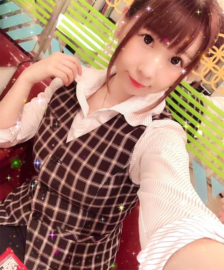 f:id:yukanyohu:20190610021024j:image