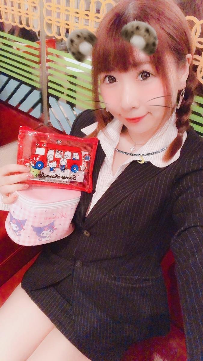f:id:yukanyohu:20190611171452j:plain
