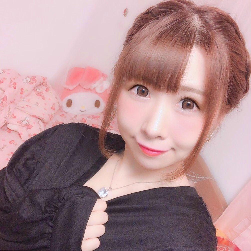 f:id:yukanyohu:20190619145710j:plain