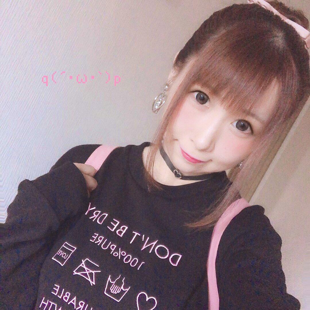 f:id:yukanyohu:20190619145800j:plain