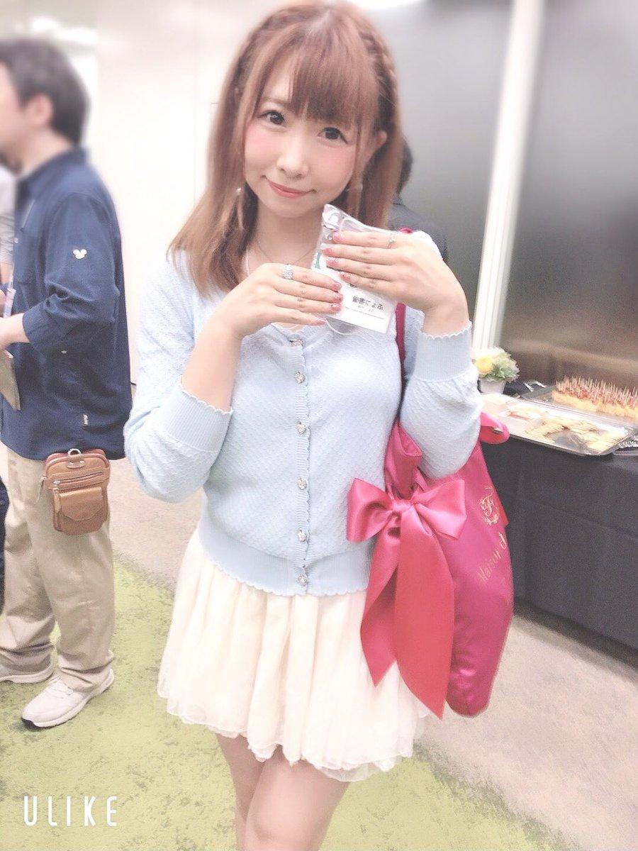 f:id:yukanyohu:20190624175521j:plain