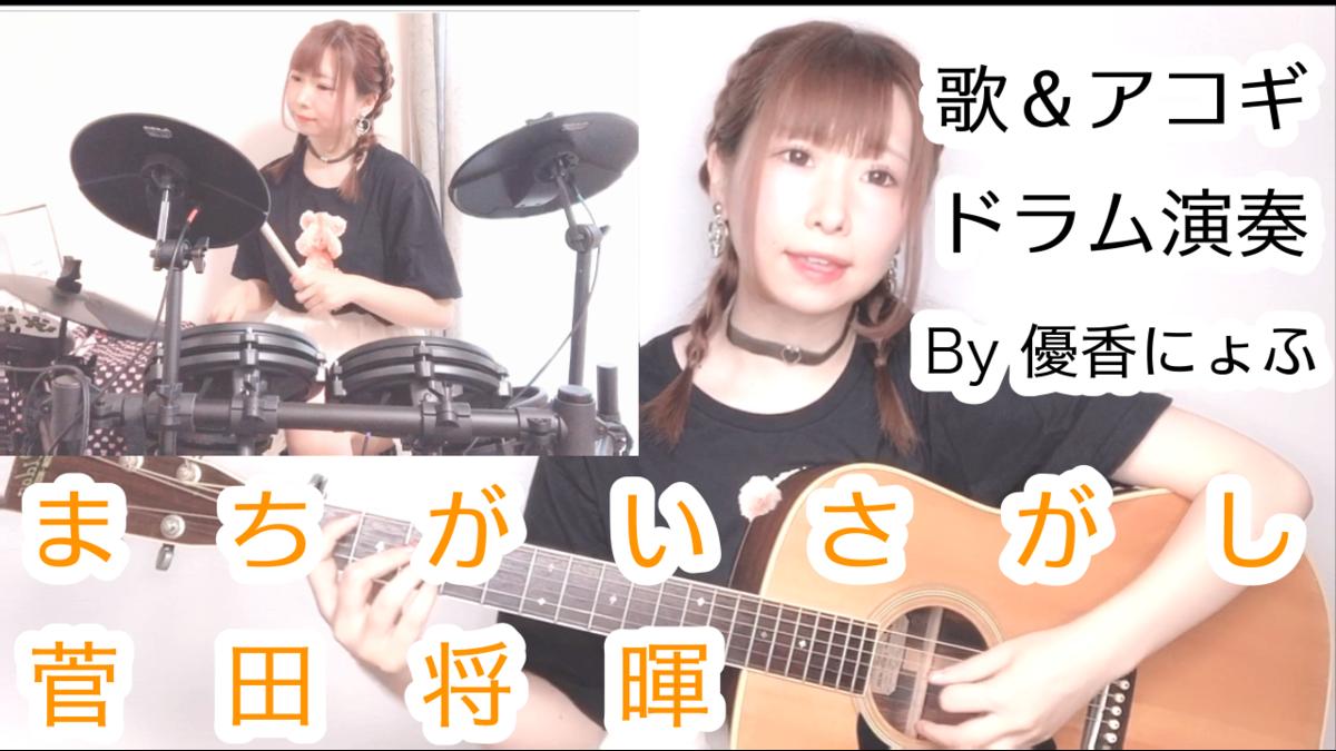 f:id:yukanyohu:20190625214800p:plain