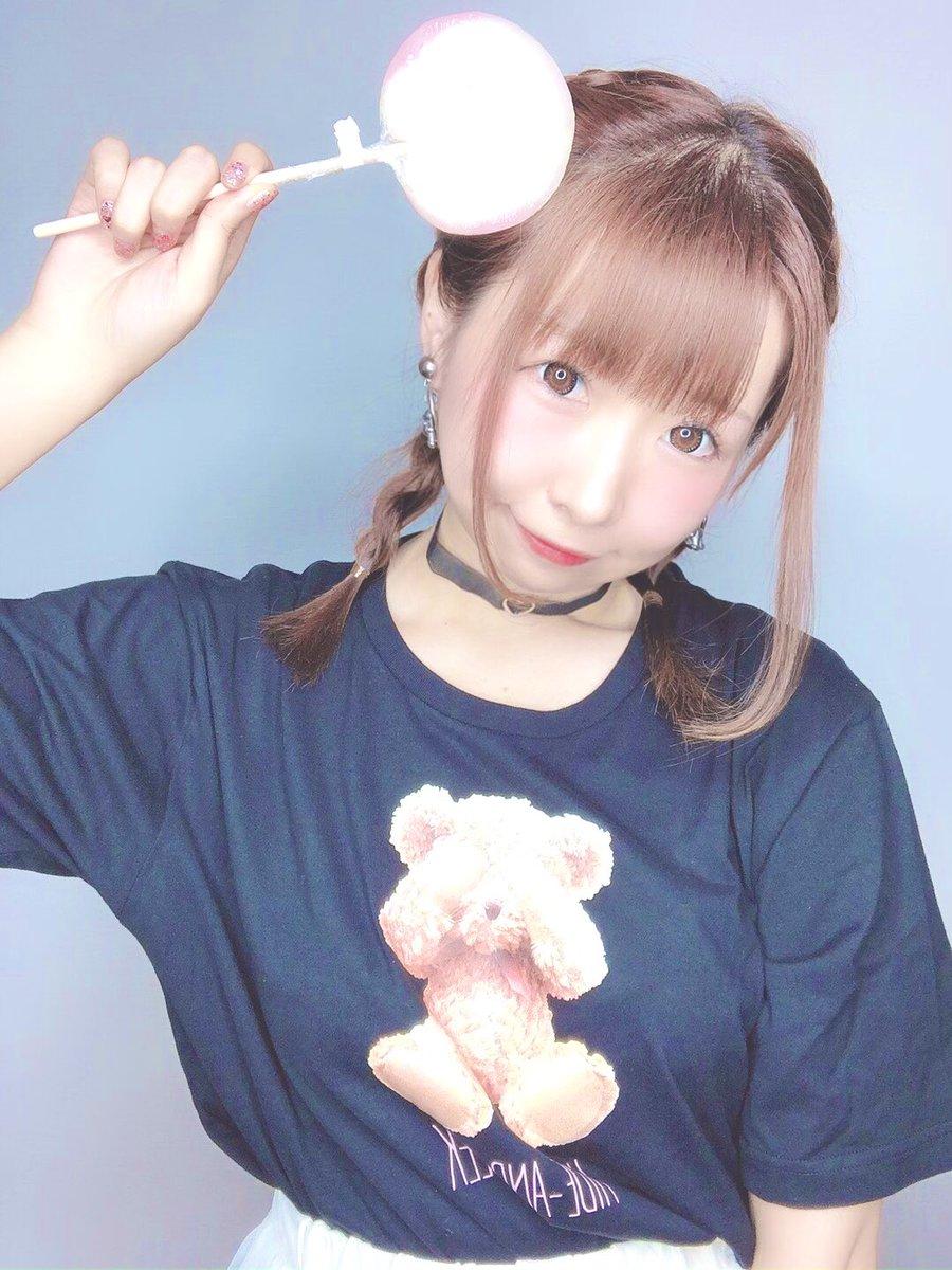 f:id:yukanyohu:20190625215544j:plain