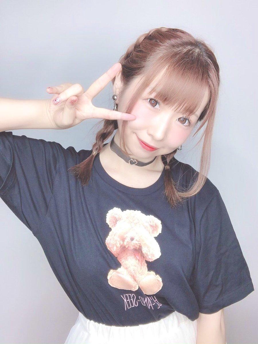 f:id:yukanyohu:20190625215547j:plain