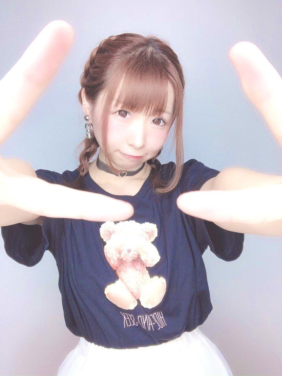 f:id:yukanyohu:20190625215550j:plain