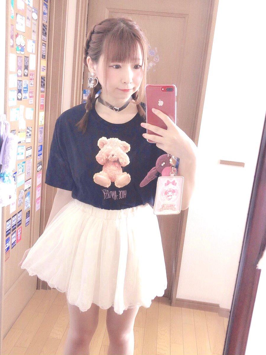 f:id:yukanyohu:20190625215812j:plain