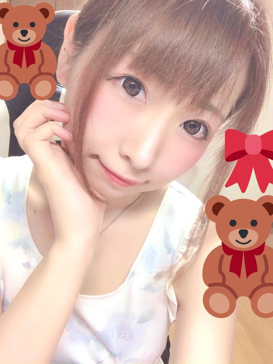 f:id:yukanyohu:20190628001842j:plain